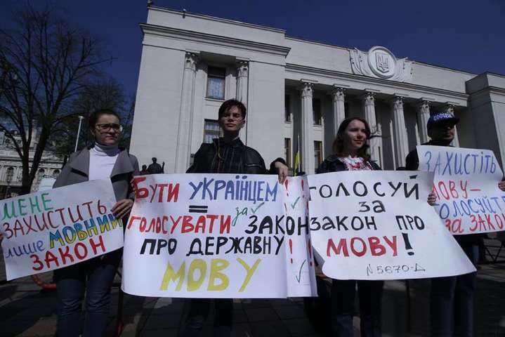 Мовна війна з Росією: Україні вдалося здобути історичну перемогу