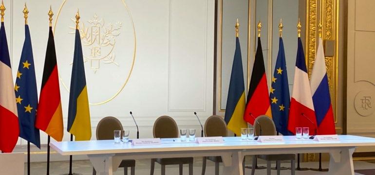 «Нормандський саміт»: оприлюднено підсумковий документ