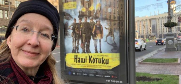 """""""Фільм, в якому горить Кремль, просто не можна не подивитися"""": Уляна Супрун стала продюсеркою стрічки """"Наші котики"""""""