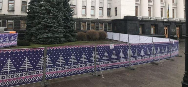На подвір'ї перед входом до Офісу президента України з'явиться новорічна ковзанка